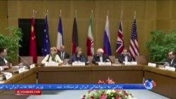 هیات آژانس بین المللی انرژی اتمی در تهران: سوال درباره فعالیت های انفجاری