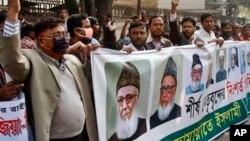 Đảng Jamaat-e-Islami tổng đình công ngày hôm nay để lên án phiên tòa và yêu cầu trả tự do cho ông Sayedee.