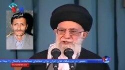 رهبر جمهوری اسلامی پرویز فتاح را به ریاست کمیته امداد منصوب کرد