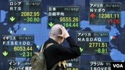 Indeks Nikkei turun 1,34 persen setelah pengumuman pemerintah Jepang mengenai tingkat kerusakan PLTN Fukushima.