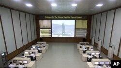 北韓的火箭發射控制中心(資料圖片)
