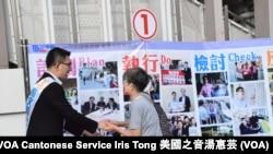 香港民主黨南區區議員柴文瀚區選前向選民拉票 (美國之音湯惠芸攝)