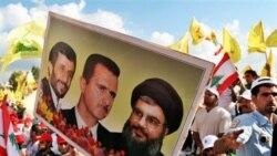 رهبر حزب الله: دادگاه سازمان ملل متحد «ناپدید» خواهد شد
