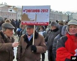 2月4日莫斯科反政府游行中共产党领袖久加诺夫的支持者