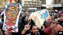 Διευρύνονται οι συγκεντρώσεις διαμαρτυρίας στην Αίγυπτο