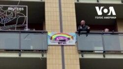 Карантин по-італійські: італійці співають з балконів під час карантину. Відео