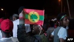 Les Oromiens célèbrent la veille d'Ireecha, également appelée Irreessa, une fête d'action de grâce du peuple oromo en Éthiopie, le 29 septembre 2018.