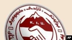 Kurdistan I U Logo