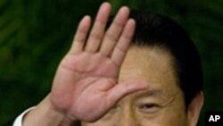 中共政法委书记周永康