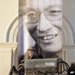 Une bannière en l'honneur de Liu Xiaobo à Oslo