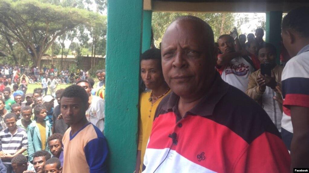 Dr. Mararaa Guddinaa fi deggartoota paartii isaanii, Amboo