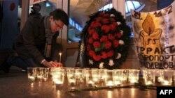 Vụ đánh bom đã làm thiệt mạng 36 người và gần 200 người khác bị thương