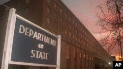미 국무부 건물 모습