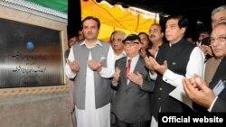 وزیراعظم نے بشام میں 72 میگاواٹ پن بجلی کے ایک پیداواری منصوبے کا افتتاح کیا۔