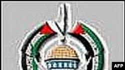 İsrail əsgərləri tərəfindən Hamas islamçı qrupunun bir üzvü öldürülüb