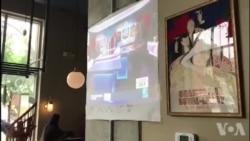Réactions des Français à Washington D.C. lors de l'annonce du résultat (vidéo)