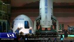 Udhëtimi i suksesshëm në hapësirë i miliarderit Bezos