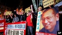 示威者要求釋放劉曉波 (資料照片)