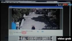 """海康威视的宣传视频显示,该公司的的分析系统把""""少数民族""""作为一个识别项目。图为视频截屏,红色标记为VOA记者标注。"""