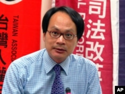 台湾司法改革基金会执行长 林峰正