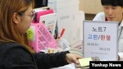 삼성 '갤럭시노트7' 교환 및 환불이 시작된 13일 서울 마포구 이동통신 매장을 방문한 고객이 교환에 필요한 서류를 작성하고 있다.