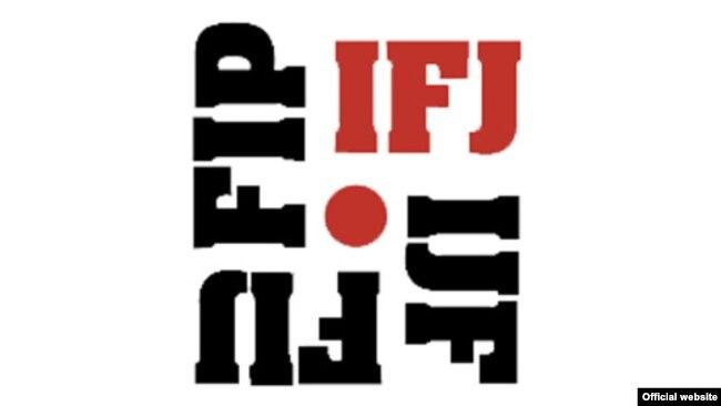 资料照:国际记者联盟标志。
