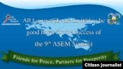ກາໝາຍຂອງກອງປະຊຸມສຸດຍອດ ASEM ຄັ້ງທີ 9