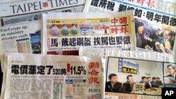 涨价风暴覆盖台湾媒体