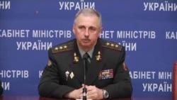 UKRAINE SOTVO 1st UPD