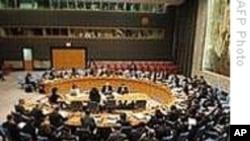 联合国扩大对北韩的制裁范围