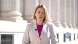 Як проходить тиждень слухань до Верховного суду США у Вашингтоні. Відео