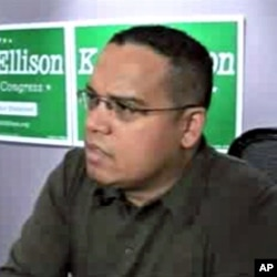 U.S. Congressman Keith Ellison