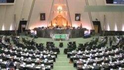 بازدید نمایندگان از اوین و رجایی شهر لغو شد