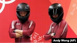 Російські спортсмени Надія Сергєєва та Анастасія Кочержова
