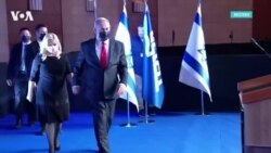 Эра пребывания Биньямина Нетаньяху на посту премьер-министра Израиля завершается
