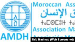 Analyse de Taid Madmad secrétaire général de l'association marocaine des droits humains, joint par Arzouma Kompaore VOA