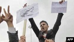Irak'ta On Binlerce Kişi Hükümet Karşıtı Gösteri Yaptı