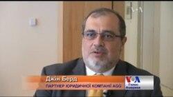 Як обійти вето Росії у Радбезі? - думка експерта. Відео