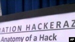 ہیکرز کا نشانہ بننے والی امریکی ویب سائٹ بدستور بند