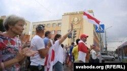 Протестный митинг в Гродно. 19 августа 2020 года