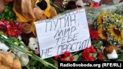 Квіти та дитячі іграшки біля посольства Нідерландів в Україні в пам'ять загиблих людей, які летіли в «Боїнгу» рейсу MH17. Київ, 21 липня 2014 року