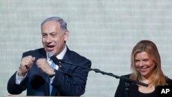 Thủ tướng Israel Benjamin Netanyahu nói chuyện tại trụ sở đảng ở Tel Aviv
