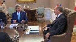 Kerry continúa gira por Oriente Medio
