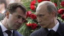 منابع خبری روسیه: مظنون بمب گذاری در اوستیای شمالی دستیگر شد