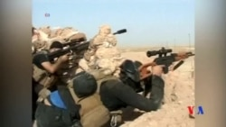 2014-06-25 美國之音視頻新聞: 奧巴馬如何控制參與伊拉克事務程度