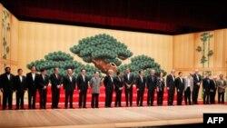 ác nhà lãnh đạo dự hội nghị APEC ở thành phố Yokohama, Nhật Bản