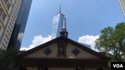 წმინდა პავლეს სამლოცველო, მანჰეტენი, ნიუ-იორკი.