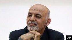 El presidente afgano Ashraf Ghani hablará a una reunión conjunta del Congreso sobre la seguridad en su país.