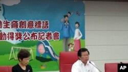 台湾内政部宣布催生创意标语