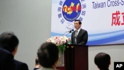 马英九出席「台湾海峡两岸医事交流合作协会」会员成立大会
